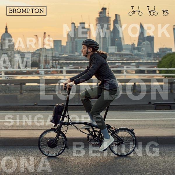 קטלוג אופני ברומפטון